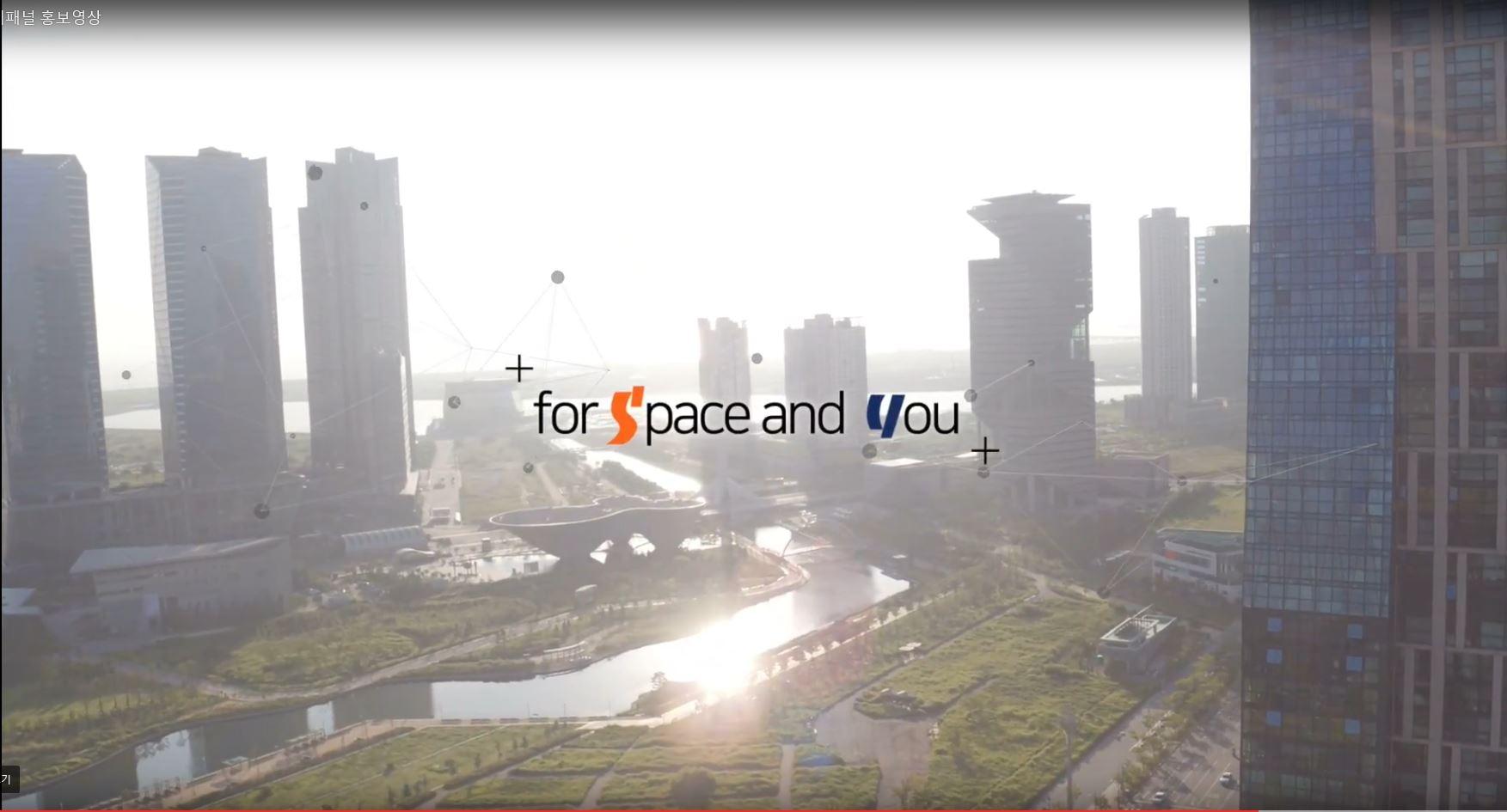 2017 에스와이그룹 이미지광고(국문)